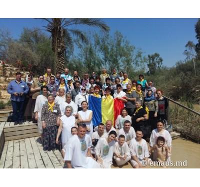Pelerinaj in Israel de BOBOTEAZĂ | 8 zile / 7 nopti | 2022
