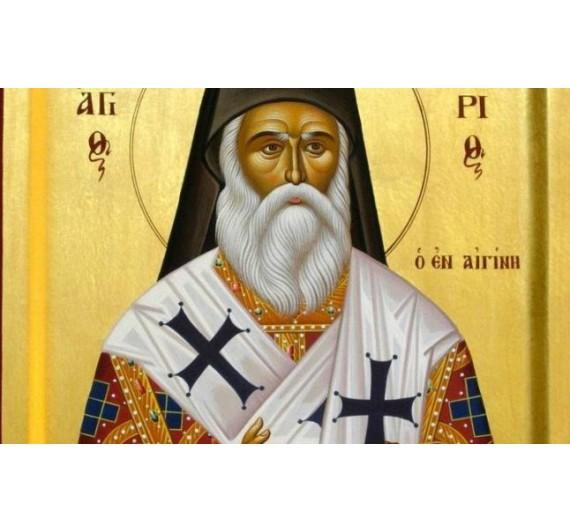 Pelerinaj de ziua Sf. Ierarh Nectarie din Eghina – Grecia   6 zile / 5 nopti   2021