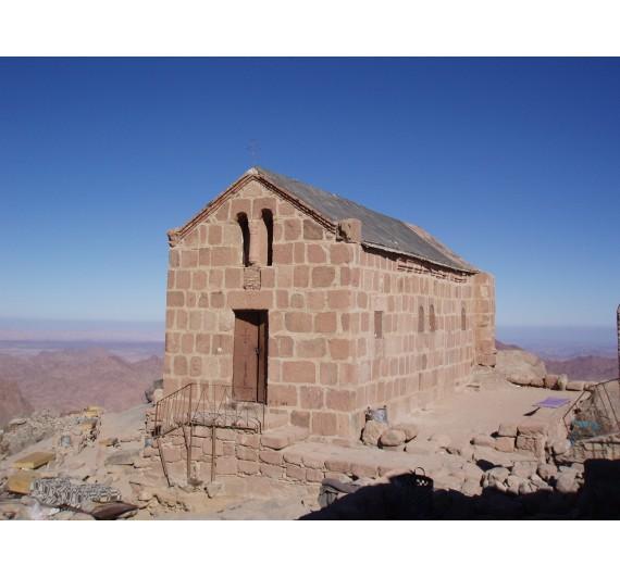Pelerinaj in Israel si Peninsula Sinai   7 zile / 6 nopti   2022