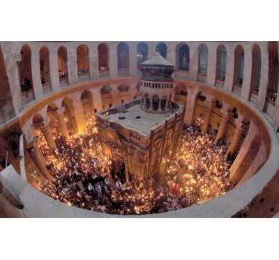 Pelerinaj de Sfintele Pasti in Israel | Cazare Asezamant Ierihon | 7 zile / 6 nopti
