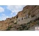 PELERINAJ ISRAEL cu cazare la Asezamantul Romanesc de la Ierihon | 7 zile / 6 nopti | 2022